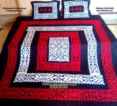 Sindhi Applique Bed Sheet
